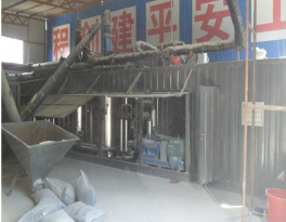 Brief Introduction of Polymer Modified Bitumen Plant